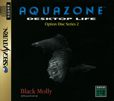 Aquazone   desktop life option disc series 2   black molly (japan)
