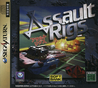 Assault rigs (japan)