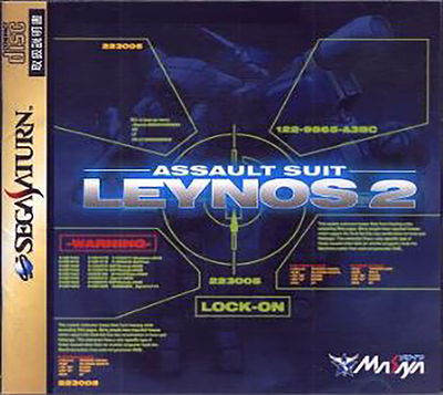 Assault suit leynos 2 (japan)