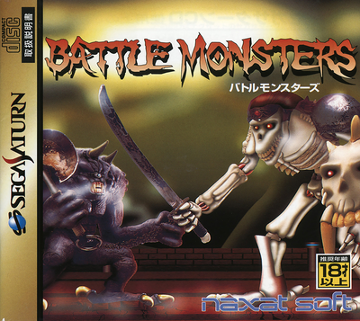 Battle monsters (japan)