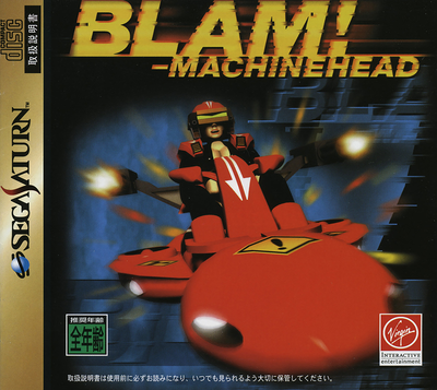 Blam! machinehead (japan)