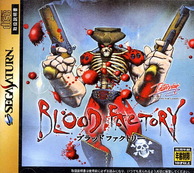 Blood factory (japan)