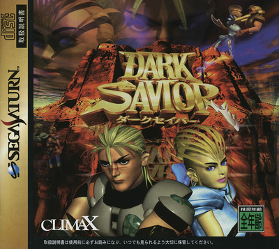 Dark savior (japan)