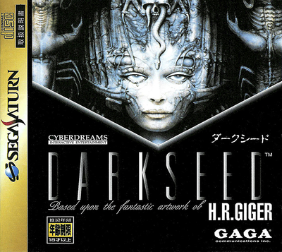 Darkseed (japan)