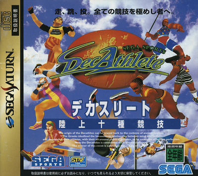 Decathlete (japan)