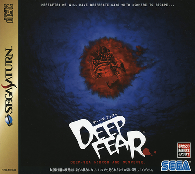 Deep fear (japan) (disc 1)
