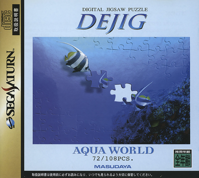 Dejig   aqua world (japan)