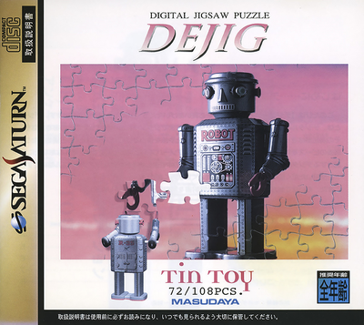 Dejig   tin toy (japan)
