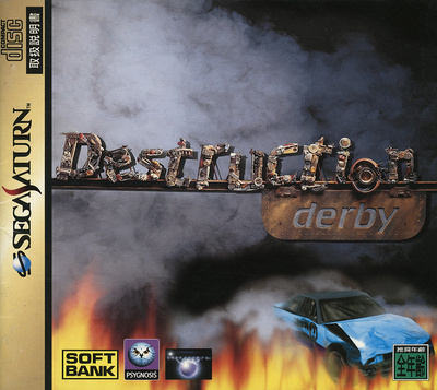Destruction derby (japan)