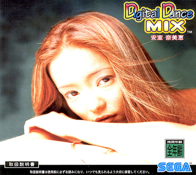 Digital dance mix vol. 1   namie amuro (japan)