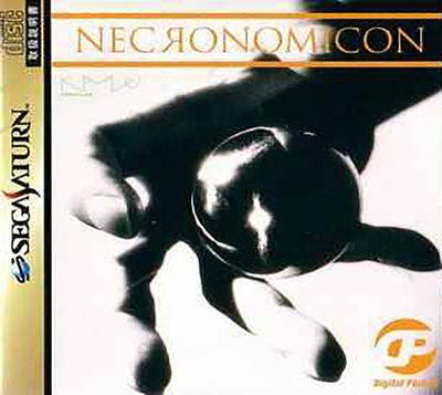 Digital pinball   necronomicon (japan)