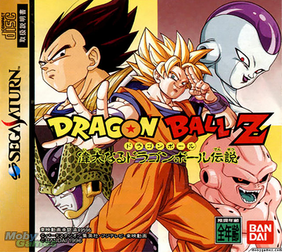 Dragon ball z   idainaru dragon ball densetsu (japan)