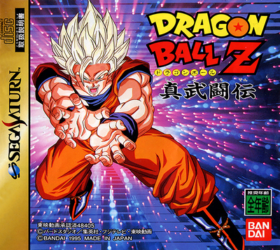 Dragon ball z   shinbutouden (japan)