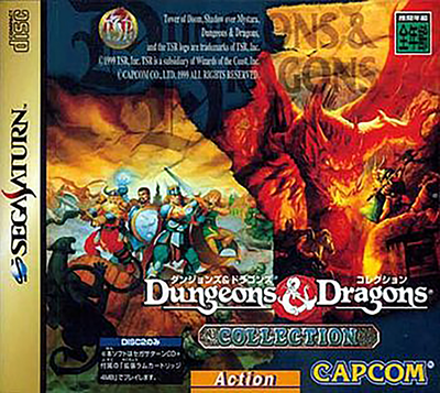 Dungeons & dragons collection (japan) (disc 1) (tower of doom)