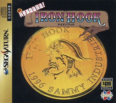 Jissen! pachi slot hisshou hou! iron hook   the great marine adventures (japan)