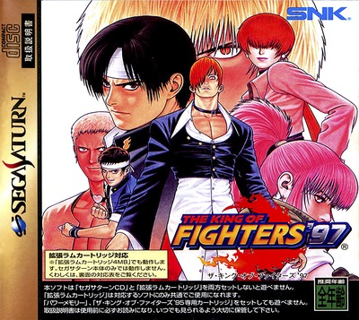 King of fighters '97, the (japan)