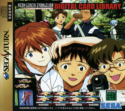 Neon genesis evangelion   digital card library (japan)