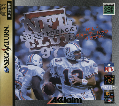 Nfl quarterback club '97 (japan)