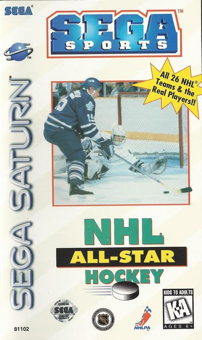 Nhl all star hockey (usa)