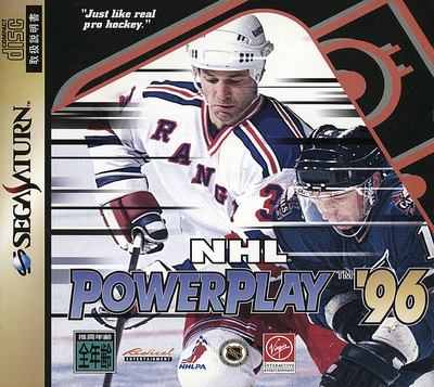 Nhl powerplay '96 (japan)