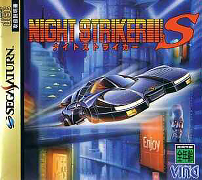 Night striker s (japan)