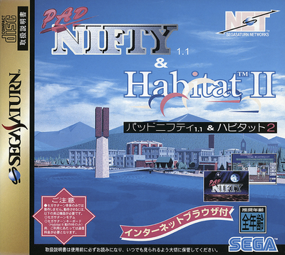 Pad nifty 1.1 & habitat ii (japan)