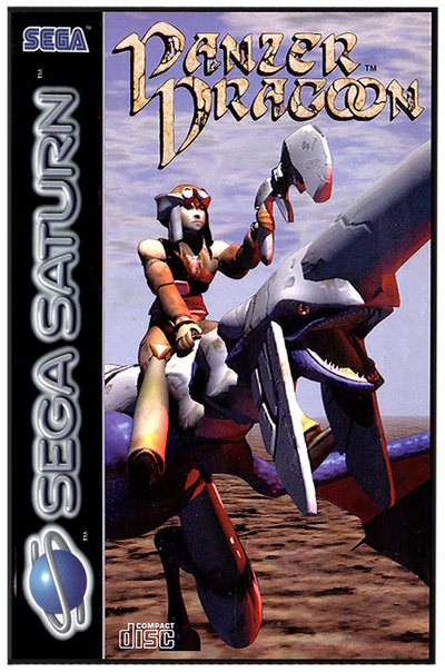Panzer dragoon (europe) (en,fr,de,es,it)