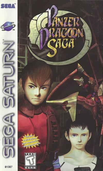Panzer dragoon saga (disc 1) (usa)