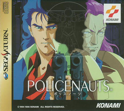Policenauts (japan) (disc 1)