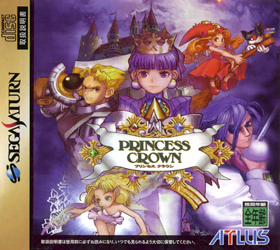 Princess crown (japan)