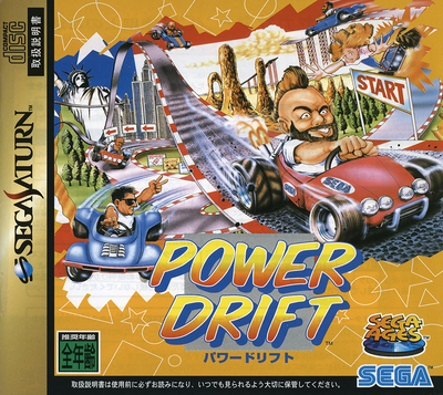 Sega ages   power drift (japan)