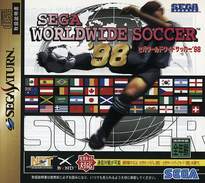 Sega worldwide soccer '98 (japan)