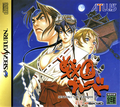 Sengoku blade   sengoku ace episode ii (japan) (disc 1)