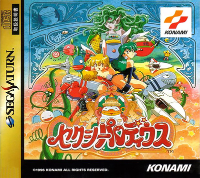 Sexy parodius (japan)