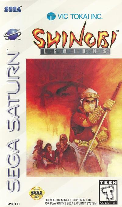 Shinobi legions (usa)