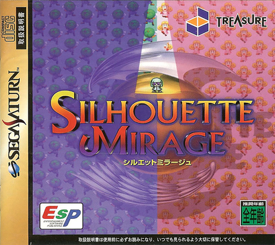 Silhouette mirage (japan)