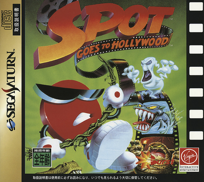 Spot goes to hollywood (japan)