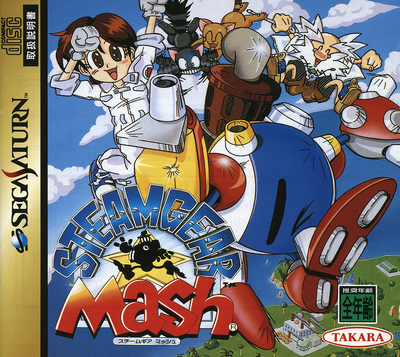 Steamgear mash (japan)