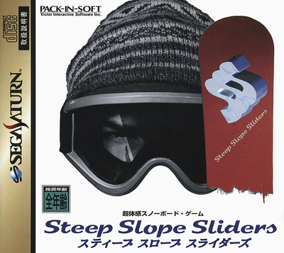 Steep slope sliders (japan)