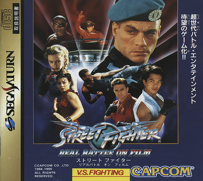 Street fighter   real battle on film (japan)