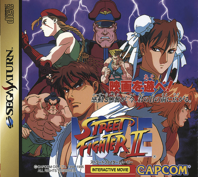 Street fighter ii movie (japan) (disc 1)