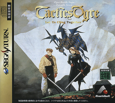 Tactics ogre   let us cling together (japan)