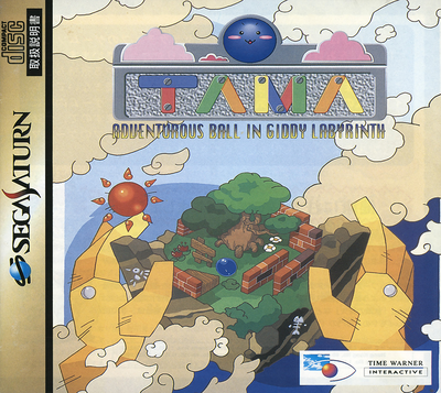 Tama   adventurous ball in giddy labyrinth (japan)