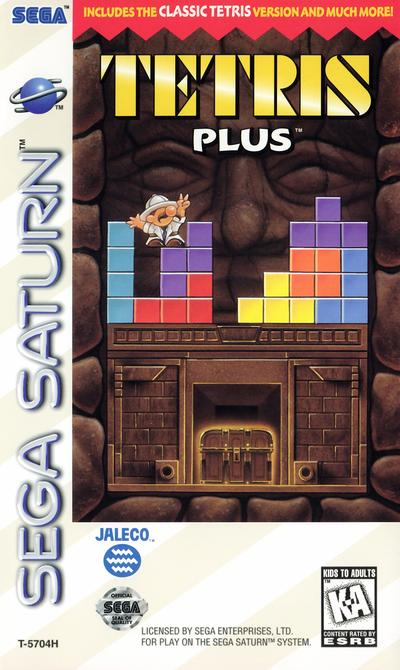 Tetris plus (usa)