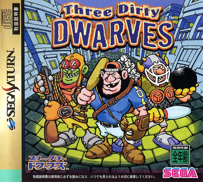 Three dirty dwarves (japan)