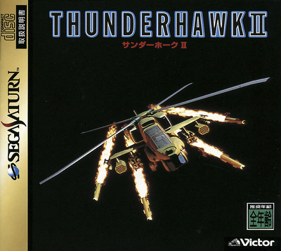 Thunderhawk ii (japan)
