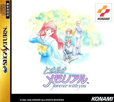 Tokimeki memorial   forever with you (japan)