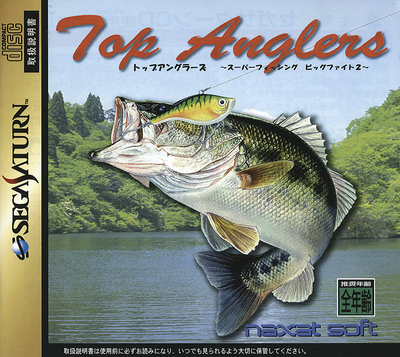 Top anglers   super fishing big fight 2 (japan)