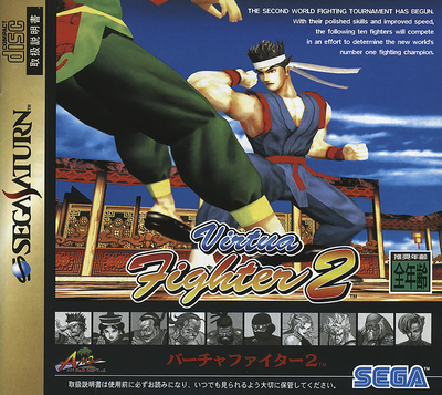 Virtua fighter 2 (japan)