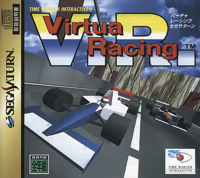 Virtua racing (japan)